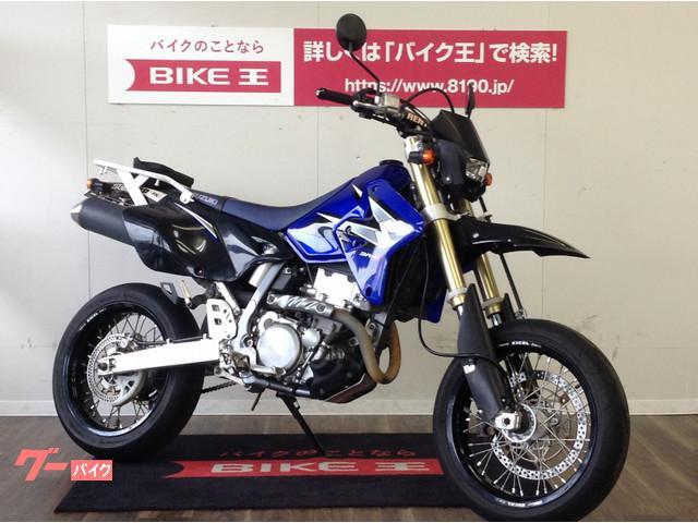 スズキ DR-Z400SM  ハンドル リヤキャリヤ フロントフェンダーの画像(福岡県