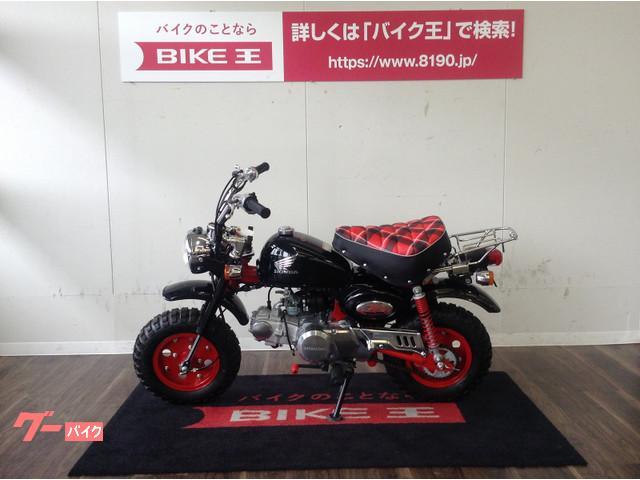ホンダ モンキー  2006年モデル 新車の画像(福岡県