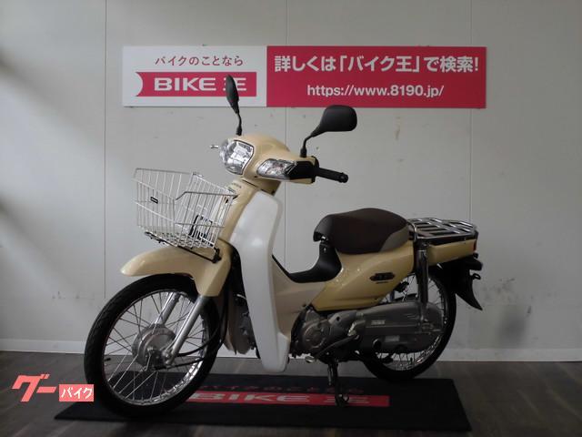 ホンダ スーパーカブ50 AA04 フロントバスケットの画像(福岡県