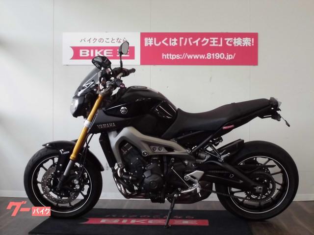 ヤマハ MT-09 ABS PUIGスクリーン フェンダーレス等カスタムの画像(福岡県