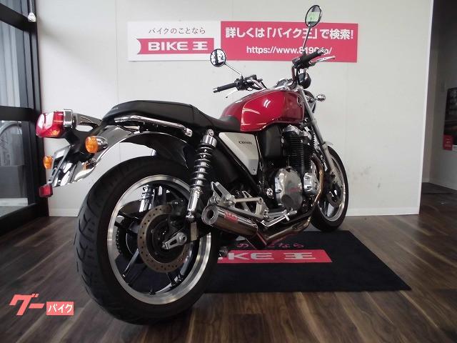 ホンダ CB1100  モリワキカスタムマフラー グーバイク鑑定車の画像(福岡県