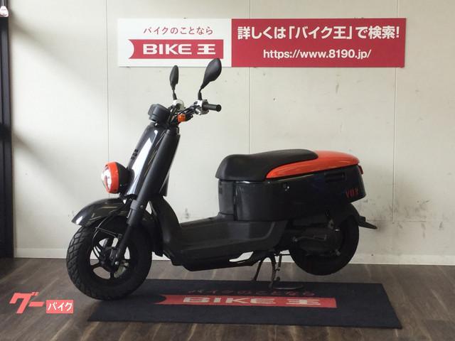 ヤマハ VOX ノーマルの画像(福岡県
