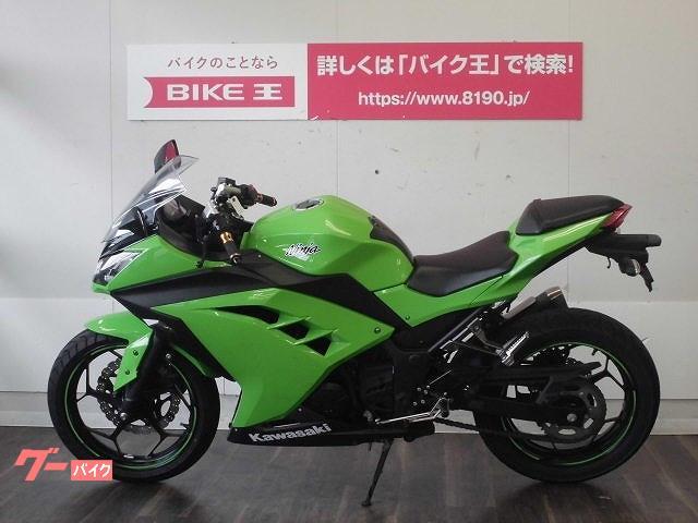 カワサキ Ninja 250 EX250L型 カスタムグリップ バックステップの画像(福岡県