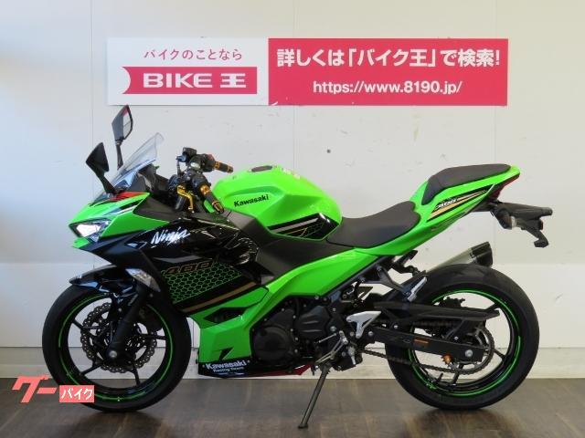 カワサキ Ninja 400 KRTエディション カスタムマフラー カスタムレバー カスタムグリップ グーバイク鑑定車の画像(福岡県