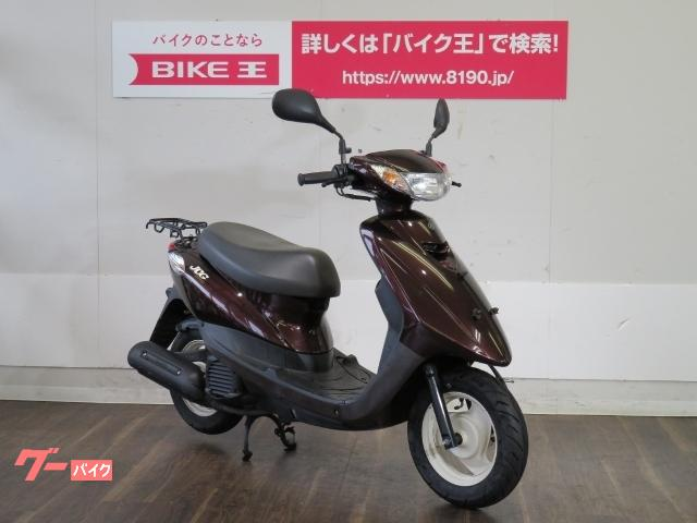 ヤマハ JOG Petit  SA55J型 サイドスタンド付きの画像(福岡県