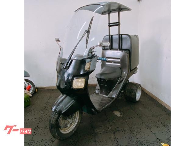ジャイロキャノピー 2サイクル