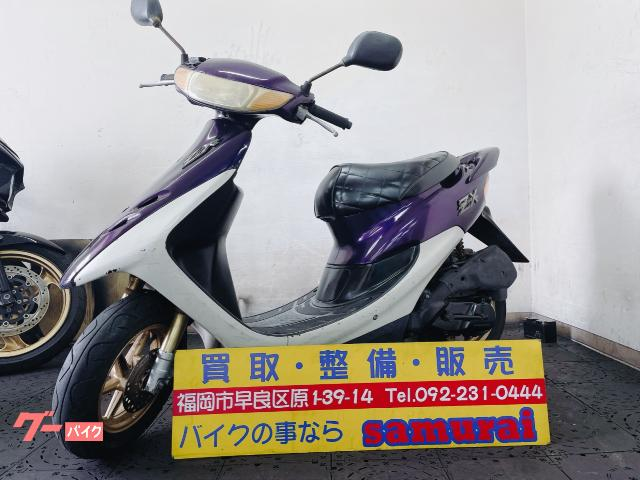 ライブDio ZX 2サイクル