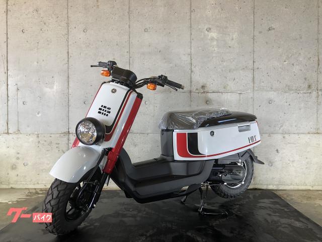 ヤマハ VOXデラックス 2018年最終モデル グーバイク鑑定車の画像(福岡県