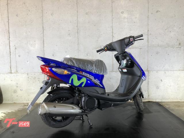 ヤマハ JOG ZR モビスター限定車 グーバイク鑑定車の画像(福岡県