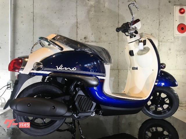 ヤマハ ビーノ 2020年新型モデル アイドリングストップ グーバイク鑑定車の画像(福岡県