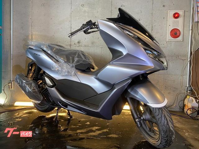ホンダ PCX 2021年新型モデル グーバイク鑑定車の画像(福岡県