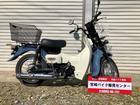 スズキ 4サイクルバーディー50の画像(宮崎県