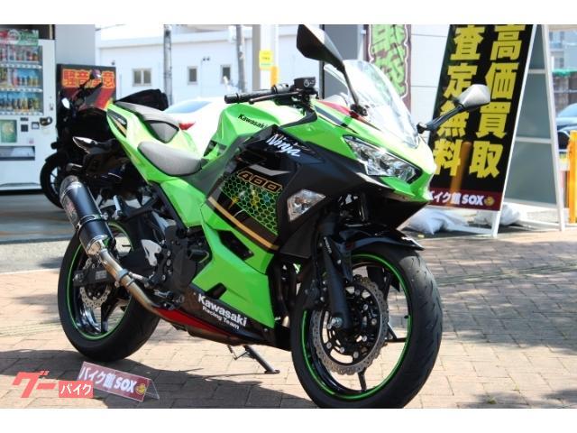 カワサキ Ninja 400 ヨシムラマフラーの画像(福岡県