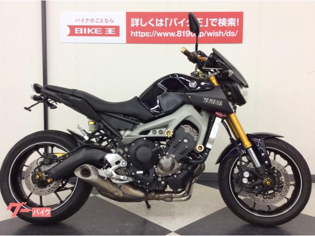 MT−09 ABSモデル 外装パ−ツカスタム グーバイク鑑定車
