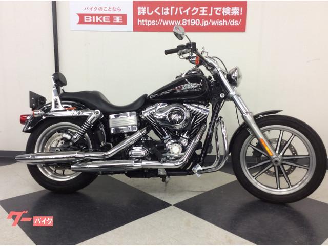 FXDL ローライダー 1580cc バックレスト付 ブラック