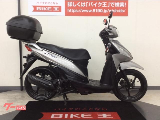 アドレス110 FIモデル・Rボックス付 グーバイク鑑定車