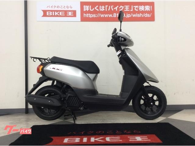 JOG 2021モデル・ホンダエンジン搭載・FIモデル グーバイク鑑定車
