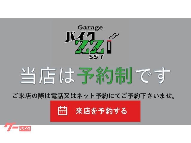 カワサキ Ninja 400の画像(佐賀県