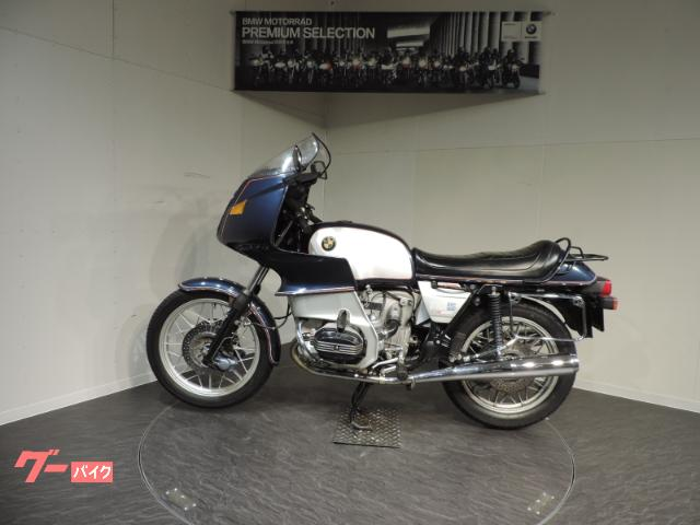 BMW R100RS 初期BINGキャブモデル ツインショック オリジナル車の画像(福島県