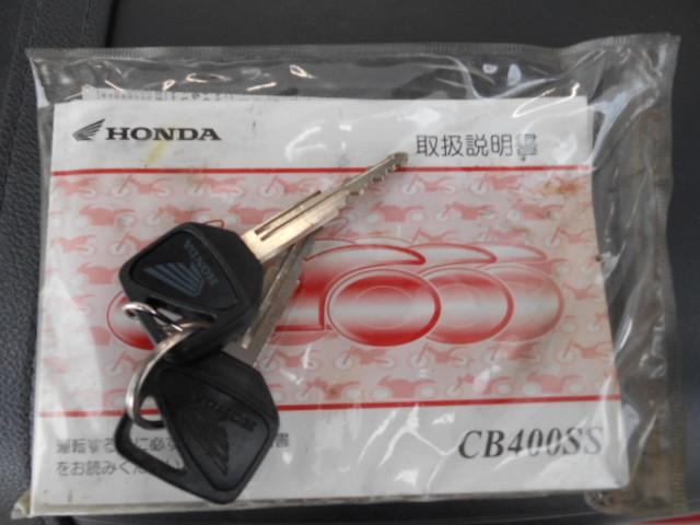 ホンダ CB400SSの画像(福島県