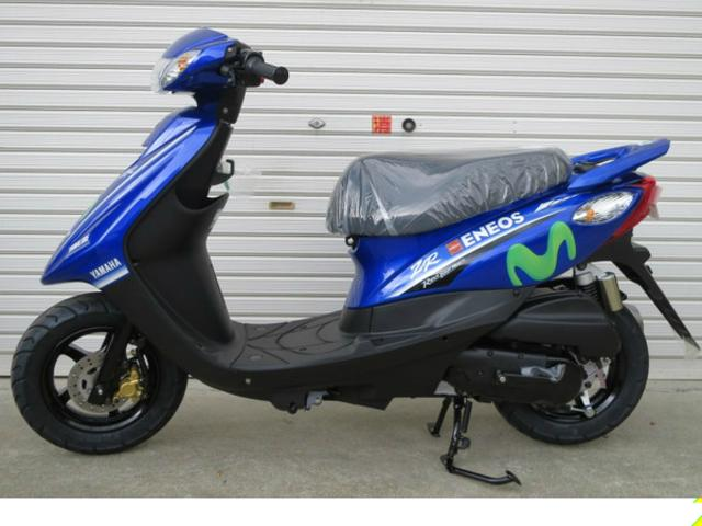 ヤマハ JOG ZR Movistar Yamaha MotoGP Editionの画像(宮城県