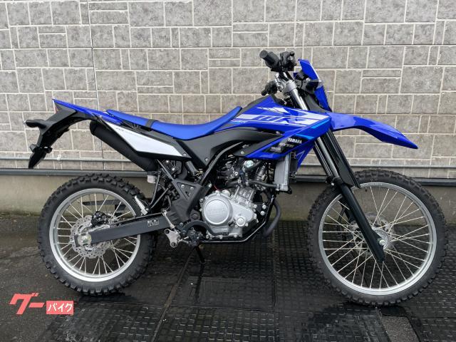 WR155R