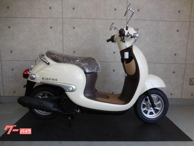ホンダ ジョルノ ヘルメット U字ロック付きの画像(福島県