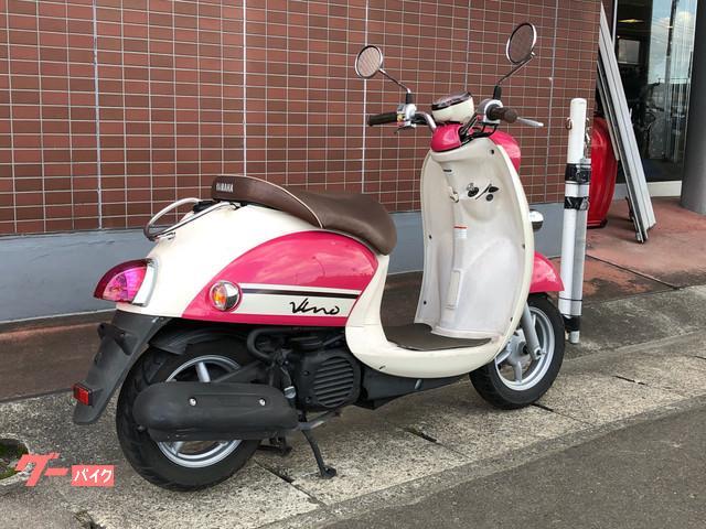 ヤマハ ビーノDXの画像(宮城県