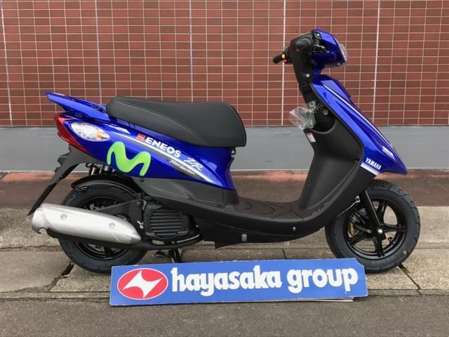 ヤマハ JOG ZR Movistarの画像(宮城県