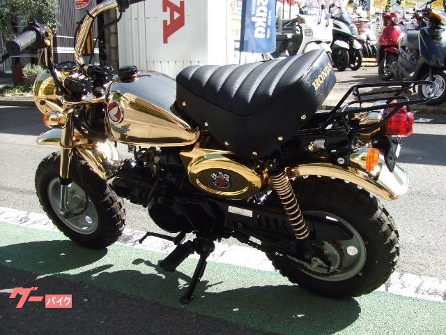 ホンダ モンキー Limitedの画像(宮城県