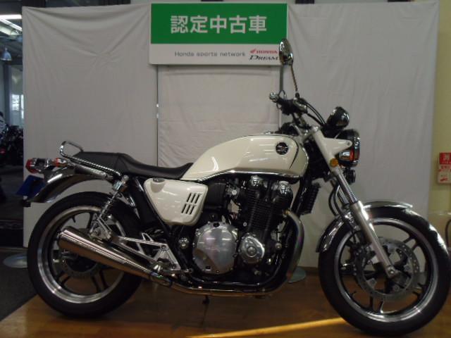 ホンダ CB1100タイプII DREAM認定中古車の画像(福島県