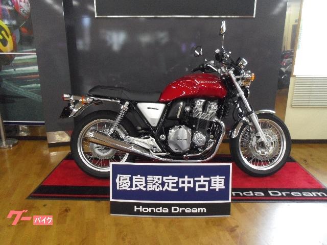 CB1100EX Type1
