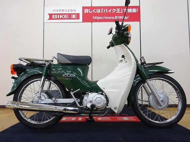 ホンダ スーパーカブ110 国産 丸目 ワンオーナーの画像(宮城県