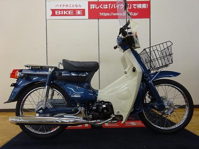 ホンダ スーパーカブ50 4速セル付 インジェクション フロントバスケット装備の画像(宮城県