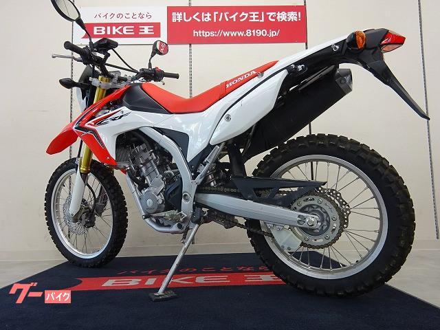 ホンダ CRF250L 2013年モデルの画像(宮城県