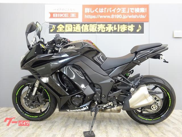 カワサキ Ninja 1000 逆輸入車輌 2014年モデル リアフェンダーレスの画像(岩手県