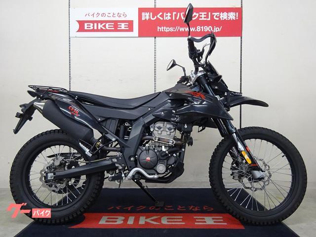 RX125 ZETAハンドガード