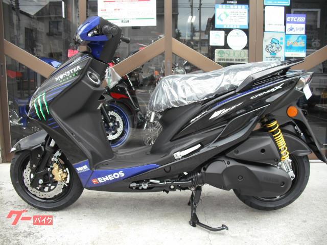 ヤマハ シグナスX  SR モンスターエナジー モトGPエディションの画像(福島県