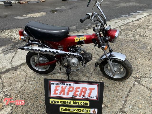 DAX50 AB26 2型 No2938