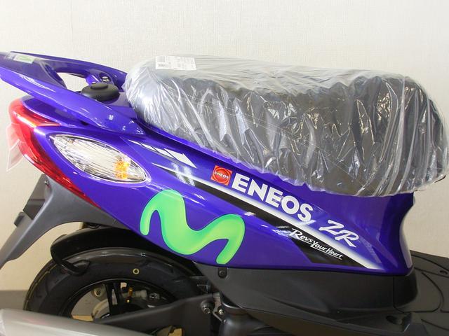 ヤマハ JOG ZR Movistar Yamaha MotoGP Editionの画像(宮城県