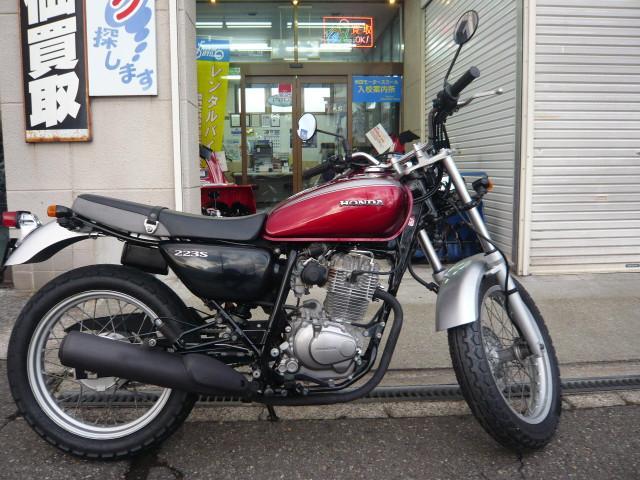 ホンダ CB223Sの画像(秋田県