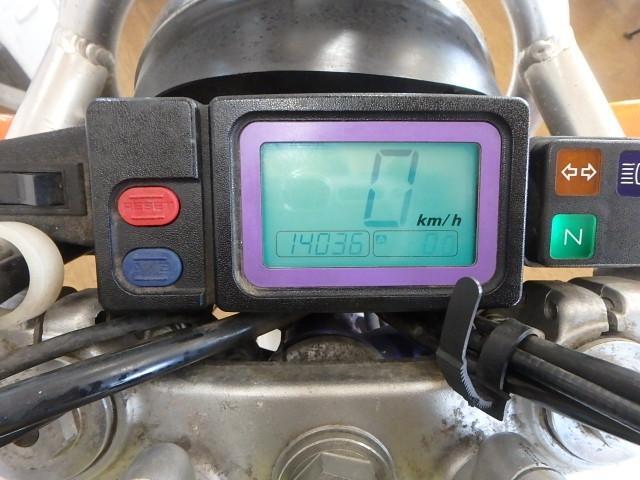 ヤマハ TT250R Raidの画像(岩手県