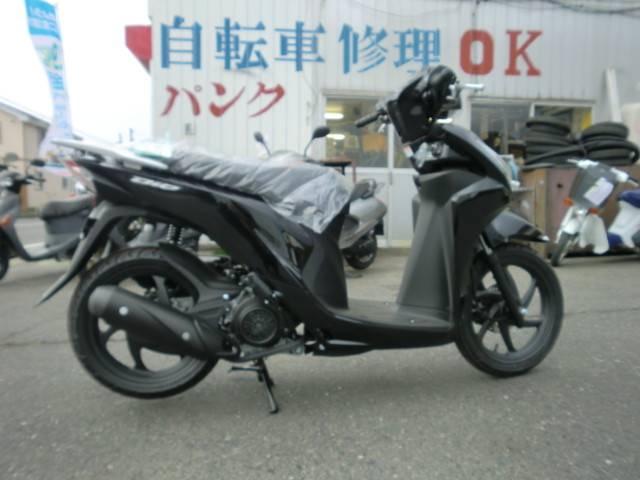 ホンダ Dio110の画像(青森県