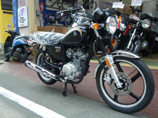 ヤマハ YB125SPの画像(宮城県