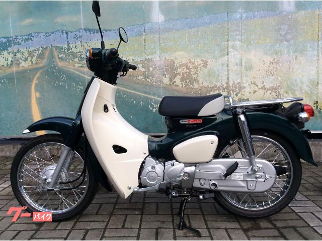 ホンダ スーパーカブ110の画像(宮城県