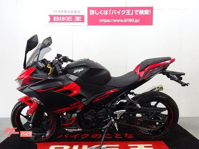 カワサキ Ninja 250 2018年モデル カスタム多数の画像(福島県