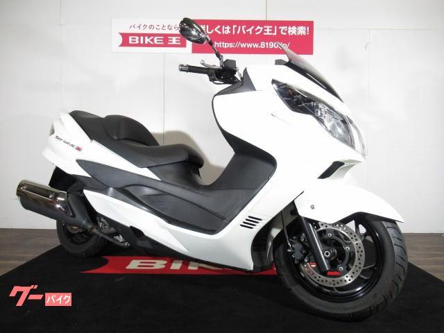 スズキ スカイウェイブ250 タイプSベーシック 2009年モデルの画像(福島県