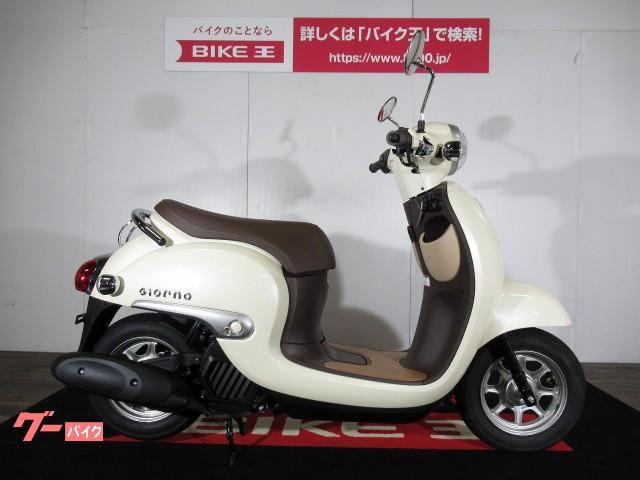 ジョルノ ワンオーナー車・2018年モデル