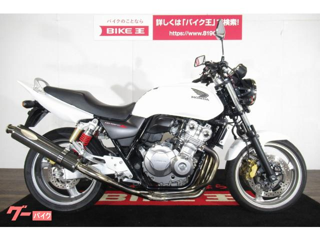 CB400Super Four VTEC Revo  ノジマ製カーボンマフラー