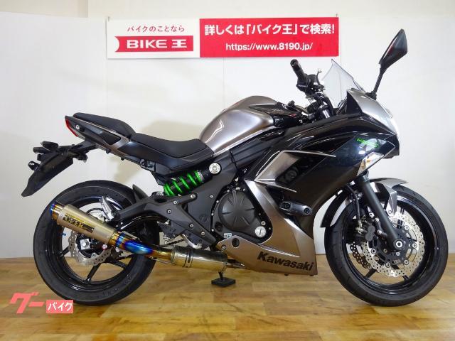 Ninja 400 エンジンスライダー OVERマフラー装備 バッテリー新品